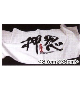 """Handuk bertuliskan """"OSH"""" dalam Kanji"""