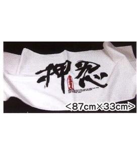 OSH Sport Towel