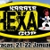 Hexa Cup III 2017